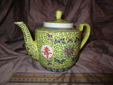 Vintage Yellow Mun Shou Longevity Pattern Chinese teapot