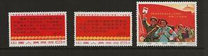 China PRC 1967 Literature and Arts set, W3 Scott #957-959, Mint NH