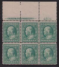 US 357 1c Franklin Blue Paper Mint Plate Block w/PSAG Cert F-VF OG H SCV $1100