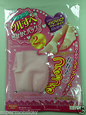 DAISO JAPAN SILICONE MASK FOR SMOOTH & VELVETY HEELS FREE SIZE WELL STRETCH 2pcs