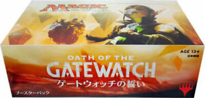 JAPANESE Magic the Gathering MTG OATH OF THE GATEWATCH Booster Box SEALED!