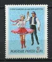 32003) Hungary 1977 MNH State Folk Ensemble 1v