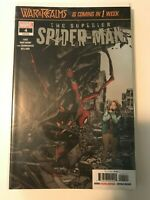 Superior Spider-Man 4 WAR OF REALMS TIE IN -  NM COMBINED SHIPPING