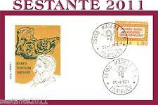 ITALIA FDC ROMA MARCO TERENZIO VARRONE 1974 ANNULLO MATERA B192