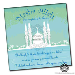 Boy Quran Completion Muslim Islamic Greeting Cards 150x150mm -CHL004