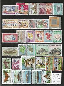 LAOS...#91//399...M & U...1964/82...33 Diff Commemoratives//Topicals