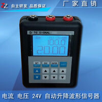 TG 4-20mA 0-10V signal generator 24V current and voltage signal generator