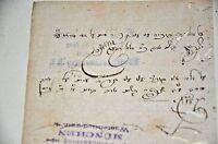 "1813 HEBREW MANUSCRIPT Dated interesting Documents Judaica Germany כתב יד תקע""ג"