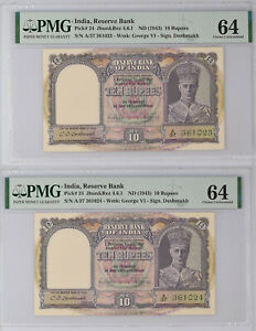 British India Consecutive Pair - 10 Rupees (1943) P24 Prefix A PMG Choice Unc 64