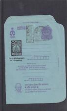 India 1982 75th Anniv Scouting 9th National Jamboree spec pmk on Gandhi sheet