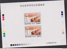 E) 2000 KOREA, VIADUCT, MOTORAWAY, INFRAESTRUCTURE, CONSTRUCTION, ARCHITECTURE,