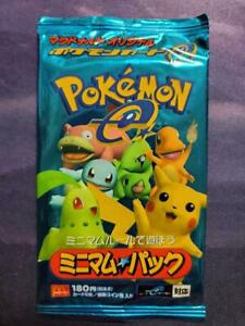Pokemon Card E Minimum Pack Mcdonald's Limited from Japan Free Shipping