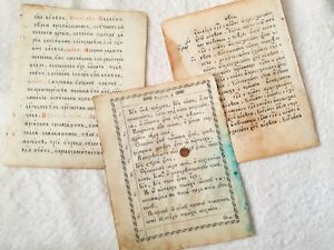 Antique leafs Manuscript Genuine Prints
