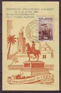 d5045/ Algeria Airmail Exposition Maximum FDC Card Cover 1949