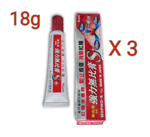 3 x 強力無比膏 MUHI MOPIKO-S Ointment itch relief cream 18g Made in Japan