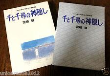 """Spirited away"" Storyboard Art Book 13 Studio Ghibli HAYAO MIYAZAKI conte NEW"