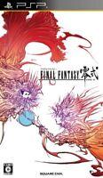 USED PSP Final Fantasy Type 0 Zero Rei Shiki