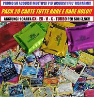 🍀Mistery Pack 20 carte Pokémon TUTTE RARE!! + 1 GX EX V X TURBO lotto Pokemon🍀