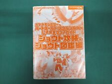DS -- POKEMON heart gold & soul silver official guide -- JAPAN Game Book. 54722