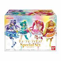 Bandai Pretty Cure Star Twinkle PreCure Cutie Figure Special Set Toy Doll PVC