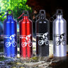 750ml Water Drinking Bottle Cup Stainless Steel Sports Cycle Travel Outdoor