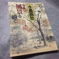 Japanese Suibokuga Sumi-e Brush Painting Art Sample Book No9 Scenery Hill River