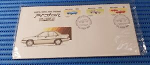1985 Malaysia First Day Cover Proton Saga National Car Commemorative Stamp Issue