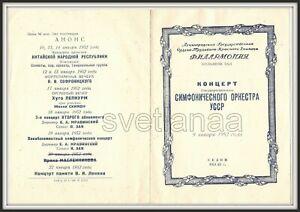 1952 Leningrad Conductor Simeonov Piano Evgeny Malinin Chopin Russian Program