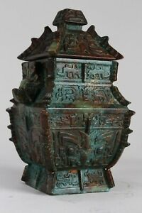 A Chinese Square-based Ancient-framing Bronze Vessel