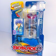 RARE NIB BEYBLADE Hasbro Metal Fusion Rock Aries ED145B Fight Masters Fury Burst