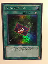 Yu-Gi-Oh! Infected Mail GENF-JP051 Super Rare Jap