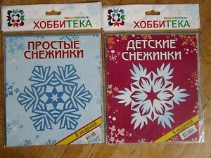 Hobbyteka Fensterbilder Weihnachten Schneeflocken 2 Sets x 8 Muster NEU russisch