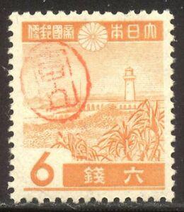 RYUKYU #3X6 Mint LH - 1946 6s Orange w/ Miyako Ovpt ($80)