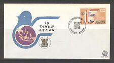 INDONESIA 1982 FDC SHP 129 TAHNU ASEAN  + BLANK