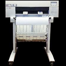 "PAPER BASKET only HP DesignJet 450c 430 488 455 SIZE ""D"" NO LEGS NO PRINTER"""