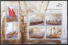Greece 2011 Greek Shipping I Miniature Sheet MNH