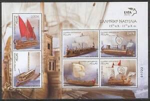 Greece 2011 Greek Shipping I Miniature Sheet MNH