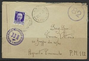 ITALY 1943 WWII CENSORED COVER PROVINCIAL COMMISSION MILITARY