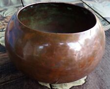 Antique Vintage Bronze Copper Vase Signed Hand Wrought Vase