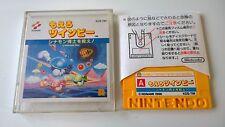 Moero Twinbee - Famicom Disk - Nintendo - KDS-TIN - JAP