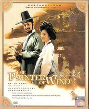 DVD Korean Drama Painter of the Wind Episode 1-20 End Good English Subtitle R0