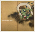 Japanese old screen painting Heavy color Mythical Figure Wind God Very Big Size