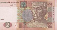 UKRAINE/P117d // Billet de 2 HRYVEN-2013