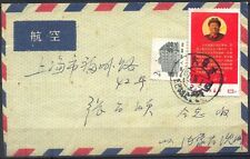 CHINA 1971 RARE Sc #996 W10 DIRECTIVES CHAIRMAN MAO PEKING COVER CULTURAL PERIOD