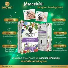 2x Soap Shampoo Thai Herbal 100% Anti hair Loss bald head Growth roots Dense