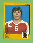 #D204. 1982 SCANLENS QUEENSLAND RUGBY LEAGUE CARD #59 STEVE BAX, REDCLIFFE