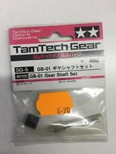 Tamiya 40105 GB-01 Gear Shaft Set