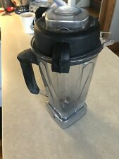 Vitamix 64 Oz Container Only