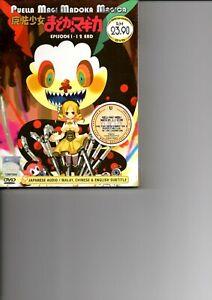 Puella Magi Madoka Magica Vol.1-12 End Anime DVD