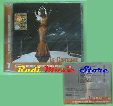 CD STORIA CANZONE ITALIANA 7 compilation PROMO SIGIL MINA CASELLI PRAVO (C16)